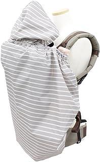 [stallion] レインカバー レインママコート ママ レインコート 抱っこしたまま着られる 雨 梅雨 赤ちゃん 妊娠期 自転車 抱っこ紐 急な雨も安心 収納袋付き 巾着袋 便利 可愛い (グレーボーダー)
