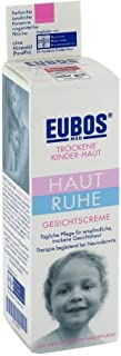 2 X Eubos baby face cream- 2 Tubes X 1.0 fl. oz. (30 ml) each one