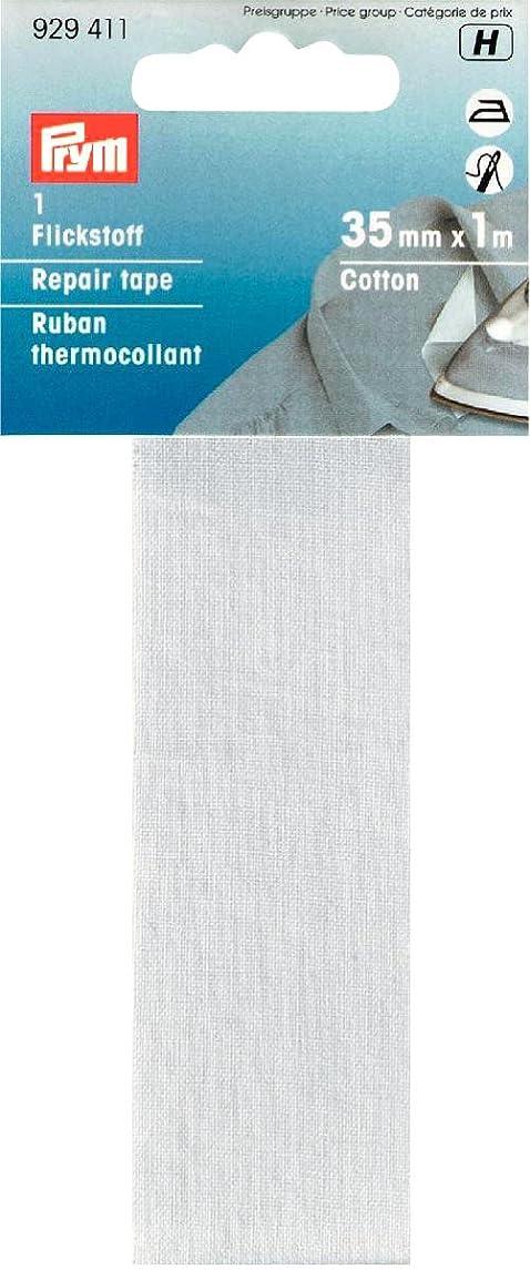 Prym Iron On Cotton Repair Tape 3.5cms x 1 metre White