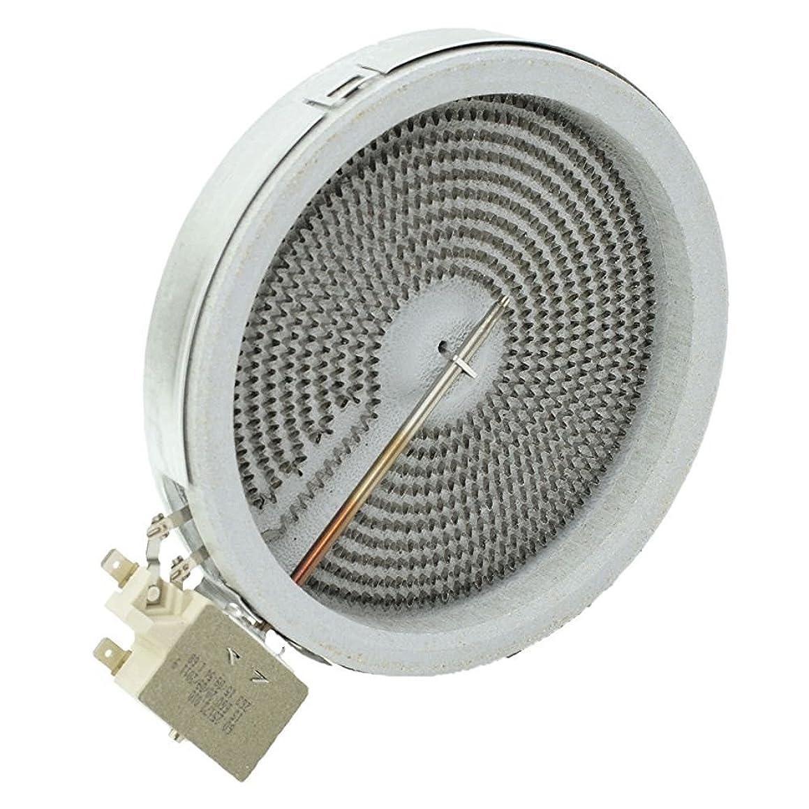 Whirlpool Part Number 8273994: ELEMENT (RR. LR)