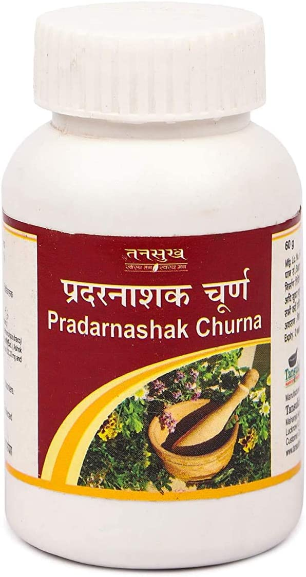 The Choice Directly managed store Tansukh Pradarnashak Churna 60 of gm Discount is also underway - Total 2 Pack