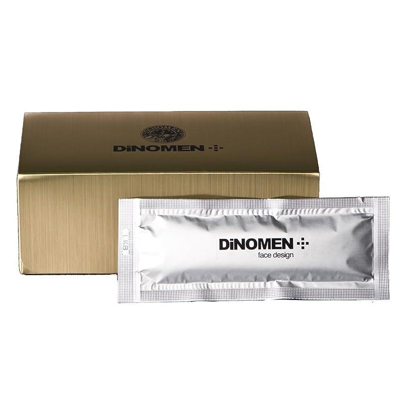墓三角敬意DiNOMEN バブリングジェル 10包入 炭酸発泡パック 男性化粧品