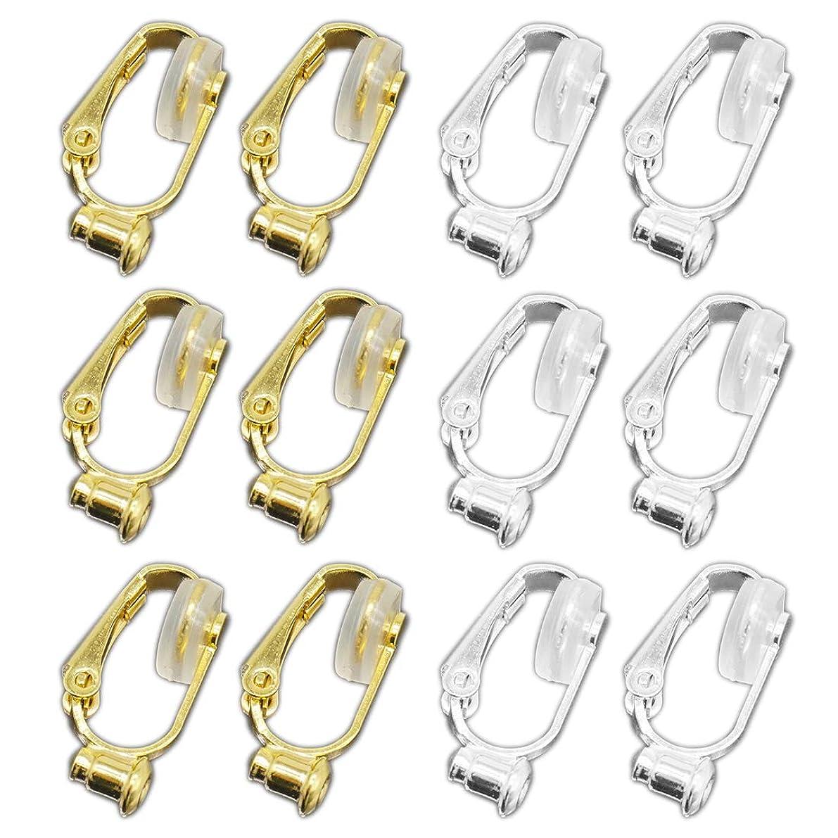デジタル王室チートイヤリングコンバーター クリップ式 横型 ゴールド シルバー 2色6ペア シリコン カバー付き ノンホールコンバーター