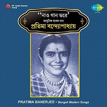 Nao Gaan Bhore