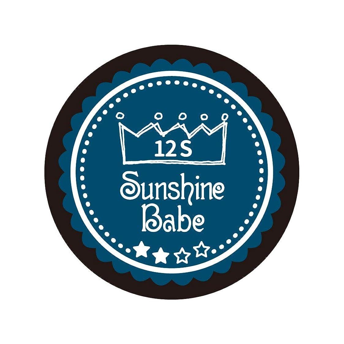 反論者やさしいとしてSunshine Babe カラージェル 12S セイラーブルー 2.7g UV/LED対応