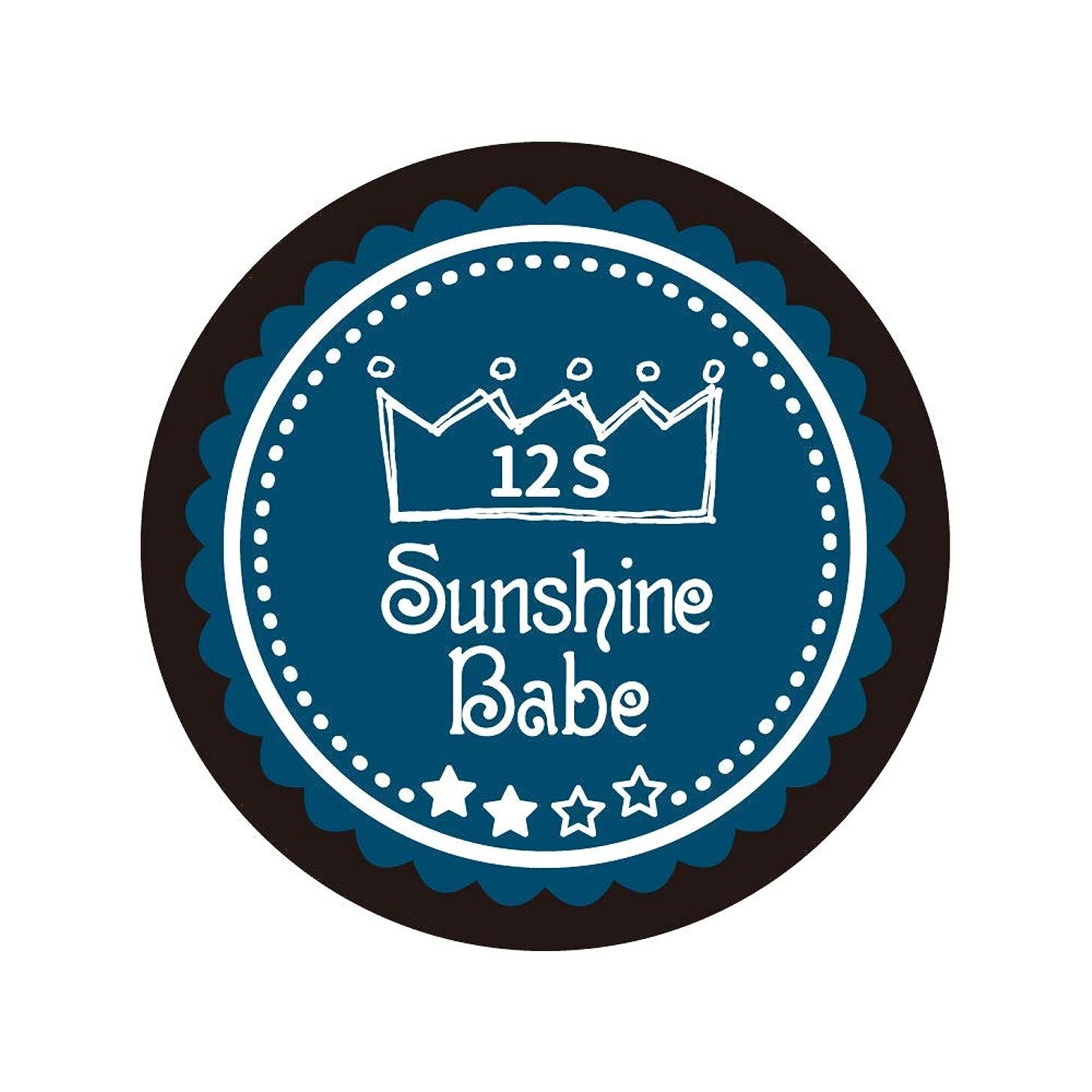 永続始まりきょうだいSunshine Babe カラージェル 12S セイラーブルー 2.7g UV/LED対応