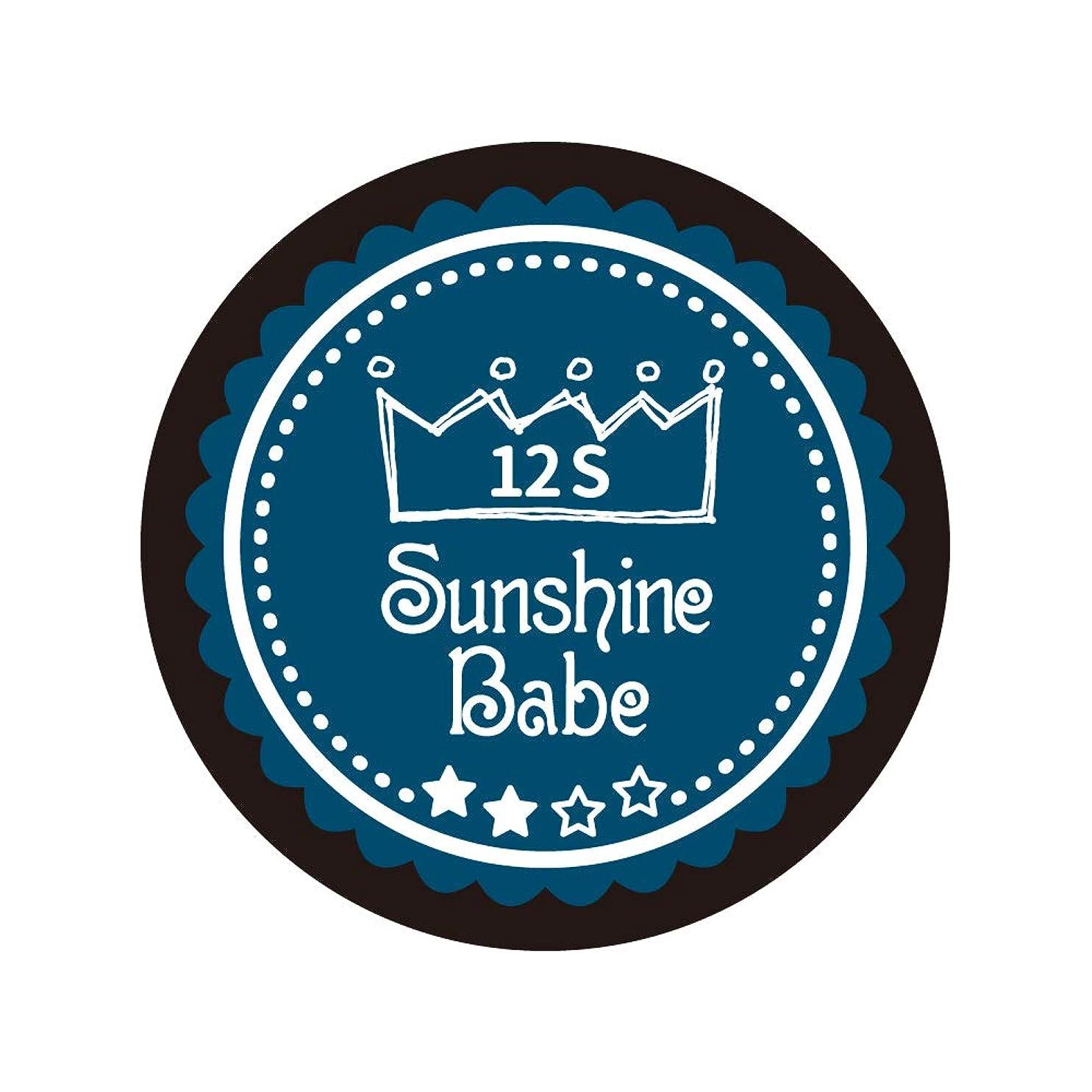 求める恵みカップSunshine Babe カラージェル 12S セイラーブルー 2.7g UV/LED対応