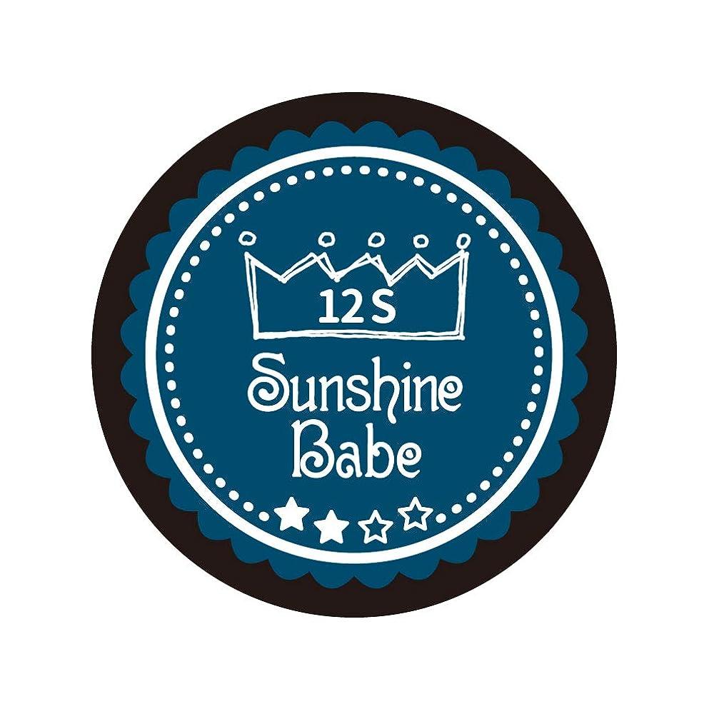 美徳インデックスオフSunshine Babe カラージェル 12S セイラーブルー 2.7g UV/LED対応