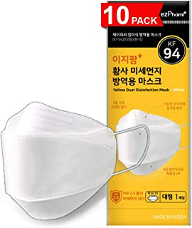 [Pack of 10][KF94 Certified] ezPharm+ 4-Layers Face Safety Mask with Ear Loop for Adult [Individually Packaged] Comfortable & Better Protection from Fine Dust [Made in KOREA]
