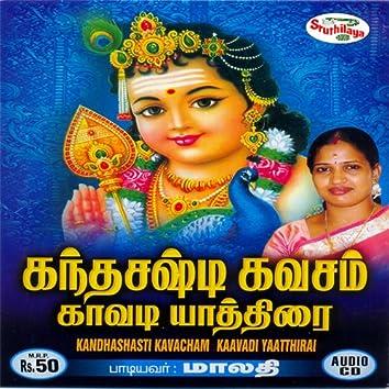 Kandhasashti Kavacham Kaavadi Yaathirai