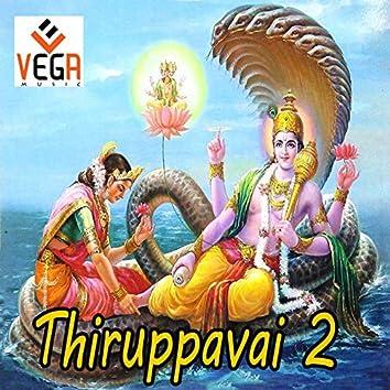 Thiruppavai 2
