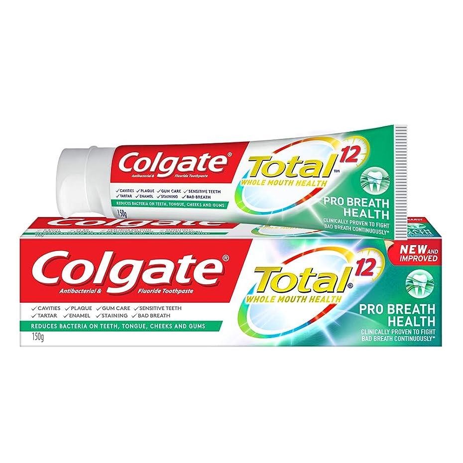 返還あなたが良くなりますマートコルゲート Colgate PRO BREATH HEALTH 150g