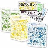 エピオス 三角コーナーいらず 自立する 生ゴミ 水切り袋 3色 30枚 セット 7095*3