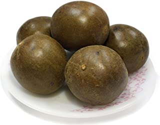 China Good Food 6 pieces Dried Luo Han Guo/ Monk Fruit 羅漢果 Free worldwide AIR MAIL