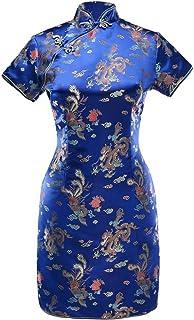 فستان سهرة صيني قصير مطبوع عليه تنين أزرق داكن VTG من 7Fairy