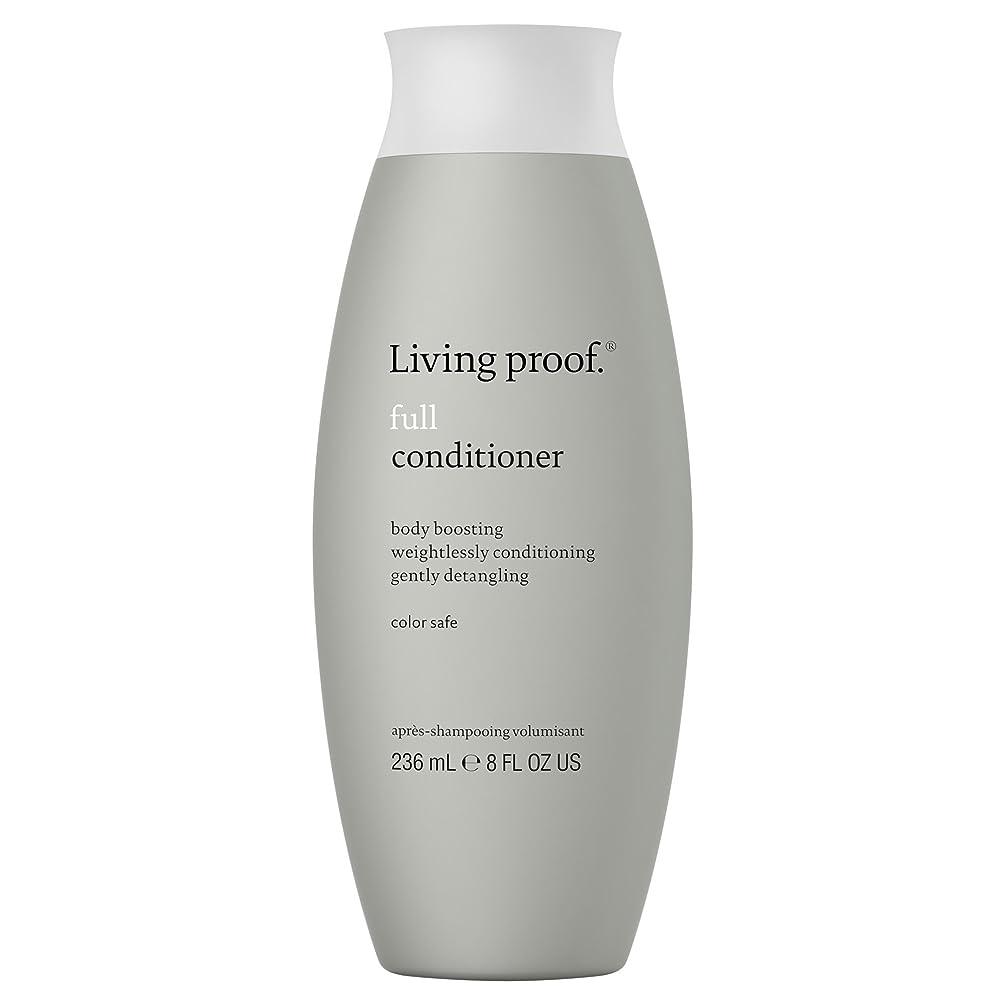 印象的取り付け金曜日生きている証拠フルコンディショナー236ミリリットル (Living Proof) (x2) - Living Proof Full Conditioner 236ml (Pack of 2) [並行輸入品]