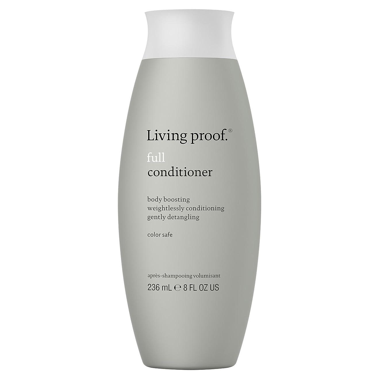 スキニー撃退する持つ生きている証拠フルコンディショナー236ミリリットル (Living Proof) (x6) - Living Proof Full Conditioner 236ml (Pack of 6) [並行輸入品]