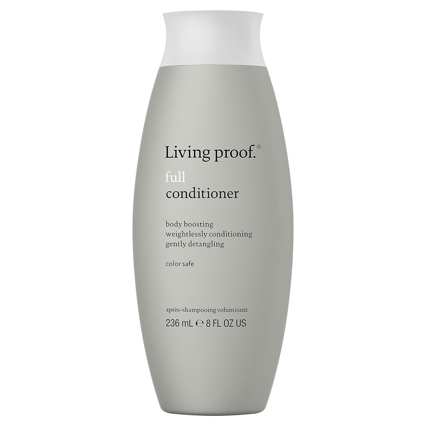 連帯ガラス反応する生きている証拠フルコンディショナー236ミリリットル (Living Proof) (x2) - Living Proof Full Conditioner 236ml (Pack of 2) [並行輸入品]