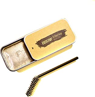 (2PCS)Wild Eyebrow Shaping Soap with Brush, Natural Eye Brow Shaping Gel Wax, Long Lasting and Waterproof Brow Colours Pomade Eye Makeup Cream, Eyelash Re-Growth Wax Professional Eyebrow Bar for Women