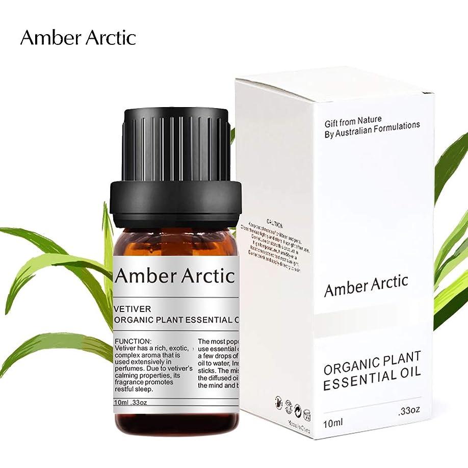 真剣に許容できる定義AMBER ARCTIC ベチバー エッセンシャル オイル ディフューザー 用 100%ピュア フレッシュ オーガニック 植物 療法 ベチバー オイル 10ml / 0.33oz