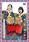 DVD「藤田茜シーズン1~下地紫野さんと行く静岡の旅だよ藤田さん~」[DVD]