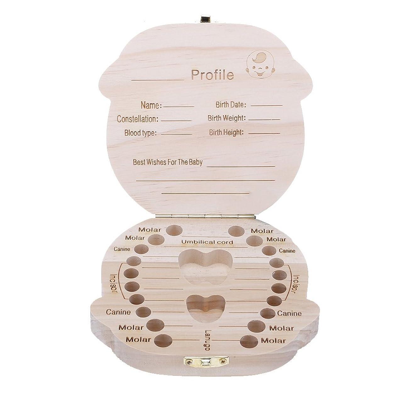 著作権実施するサイクロプス赤ちゃん用乳歯ボックス 実木材料 イギリスボーイズ