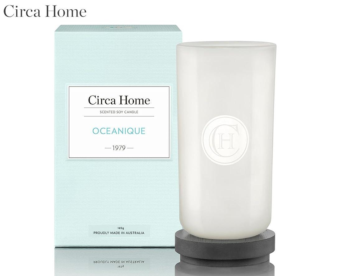 専門化する収入先のことを考えるCirca Home キャンドル(165g) 1979 OCEANIQUE