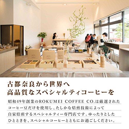 ROKUMEICOFFEECO.(ロクメイコーヒー)『ギフトCOTONARA日常を豊かにする4種のブレンド(rcgf-rg-007)』