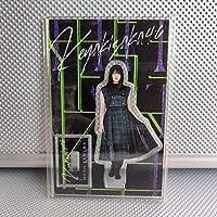 ラストライブ 欅坂46 田村保乃 アクリルスタンド 櫻坂46 メッセージカード