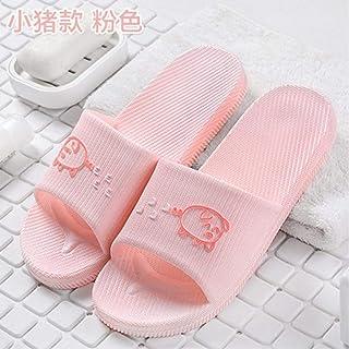 Men'S Ladies Cute Slippers Bathroom Non-Slip Indoor Swimming Shoes Men'S Summer Flip Flops