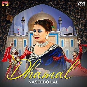 Dhamal, Vol. 2008