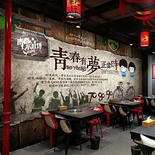 Fototapete Tapete 3D Tapetenwand Zur Jugend Retro Nostalgischen Wand Bar Klar Bar Cafe Tapete Schatten Bar Tee Restaurant Netto Kaffee Hintergrundbild-400Cmx280Cm