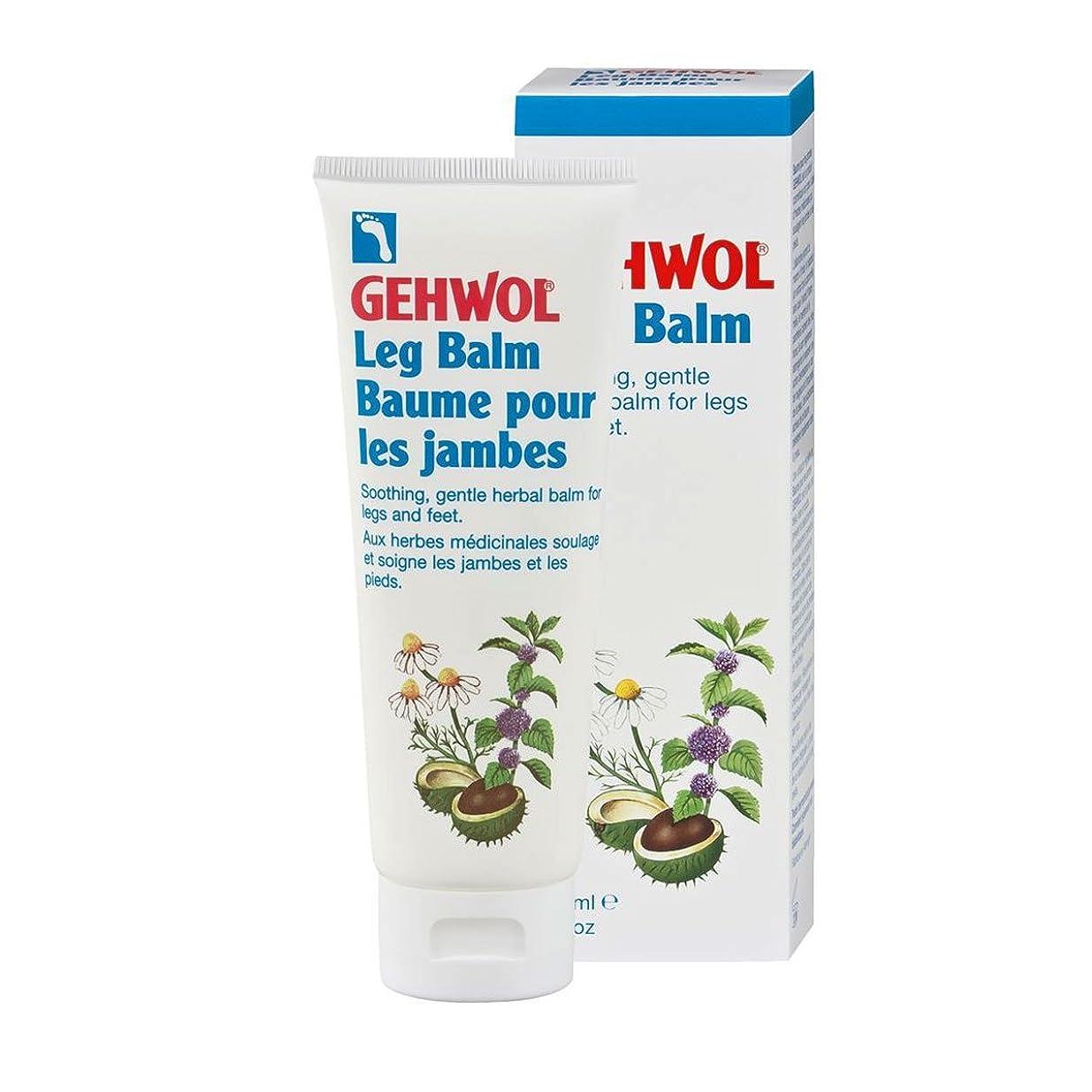ぬいぐるみ実行するジェーンオースティンGehwol Leg Balm 125ml [並行輸入品]