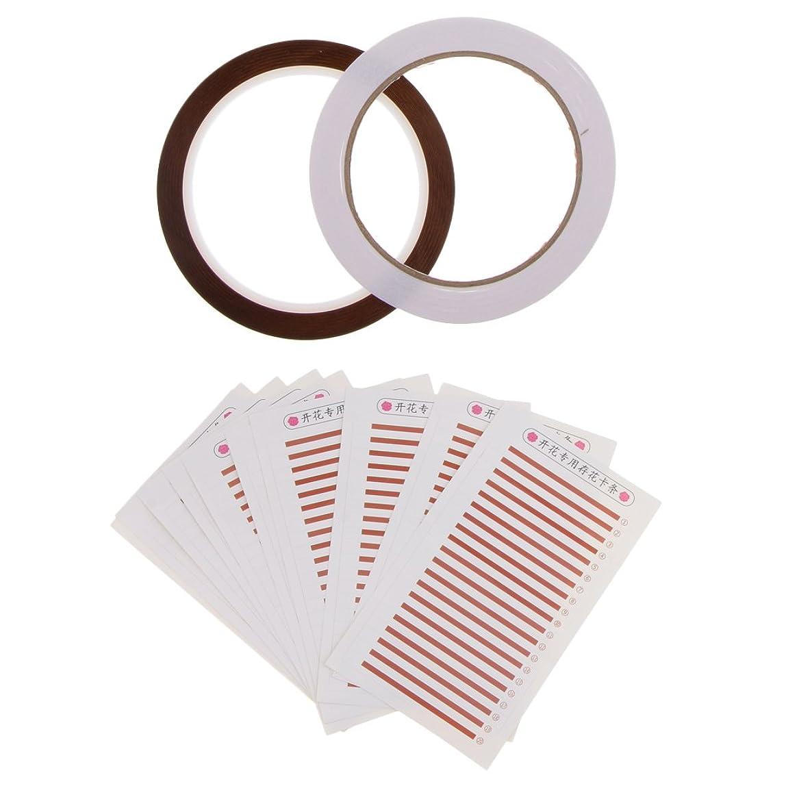 パケット性格発音するFenteer 個々のまつげ まつげカード まつげ 付けまつげ 粘着性 接着剤テープ メイクアップ