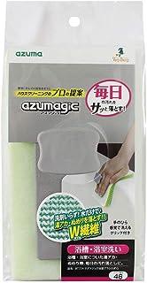 アズマ バススポンジ アズマジック 浴室ブラシスポGグリップ付 約9×17×5cm グリーン 毎日の汚れをサッと落とす !W繊維スポンジを採用。洗剤がなくても汚れが落ちます。 BT751