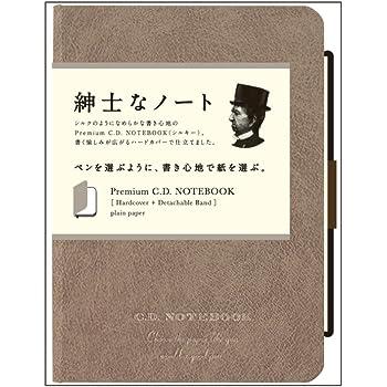 アピカ プレミアムCD ノート ハードカバー 無地 B7 ブラウン CDS181W