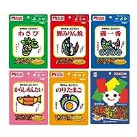田中食品 タナカのふりかけ6種類入り おかしのマーチ
