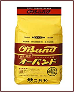 Republic O band rubber band # 420 (1kg) GN-206 (japan import)