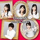Dream5〜5th Anniversary〜シングルコレクション(DVD付)