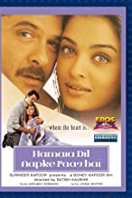 paa bollywood movie
