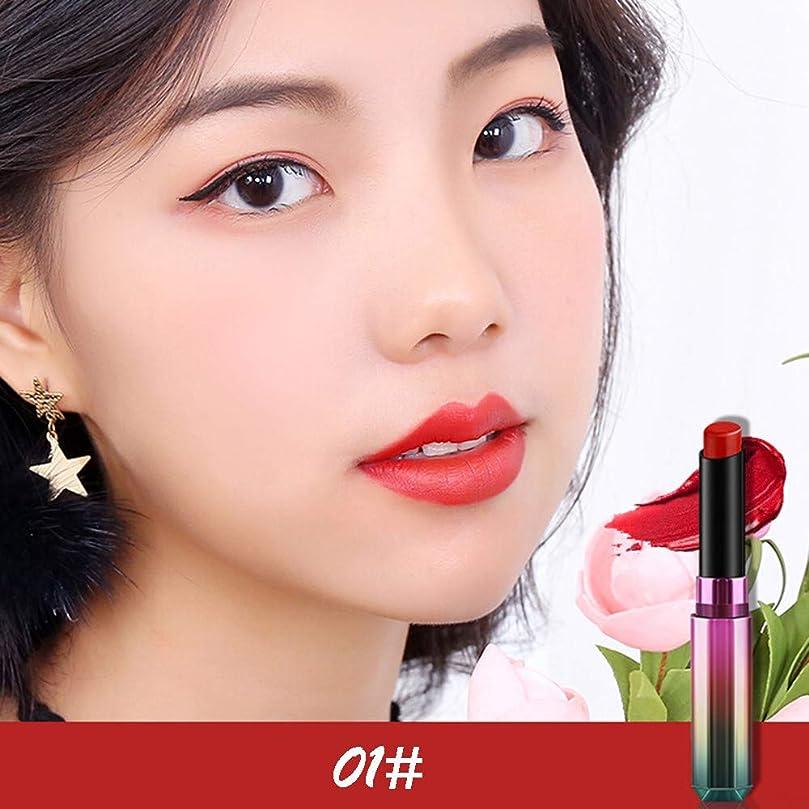 振動させるやりがいのある枝NOTEイマジック12色マットリップスティッククリスタルコラムマットリップスティックリップスティック化粧品簡単に着用口紅マットバット