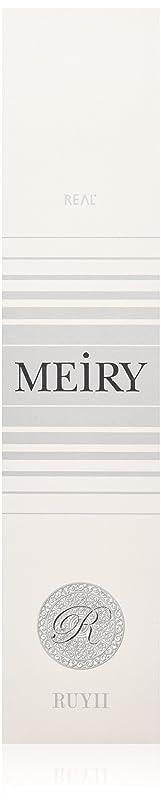 馬鹿ストレスの多いきゅうりメイリー(MEiRY) ヘアカラー  1剤 90g 12GR