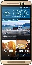 HTC One M9 32GB Unlocked GSM 4G LTE Smartphone w/ 20MP Camera - Amber Gold