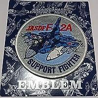 自衛隊F-2ワッペン