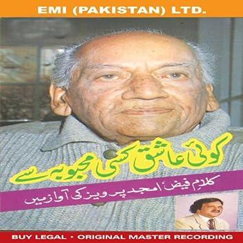 Kalam-E-Faiz  Voice Of Amjad Parvez