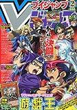 V (ブイ) ジャンプ 2014年 02月号 [雑誌]
