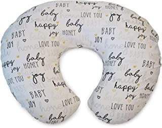 Boppy Pillow with Cotton Slipcover - Hello Baby