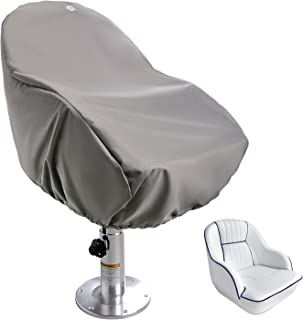 Leader Accessories 600D Grey Premium Boat Seat Cover, Fit for Pontoon Captain Chair
