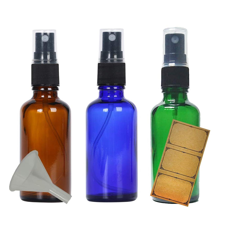 スプレーボトル 遮光瓶 50ml 3本 茶?青?緑各1本 オリジナルラベルシール?ミニ漏斗セット
