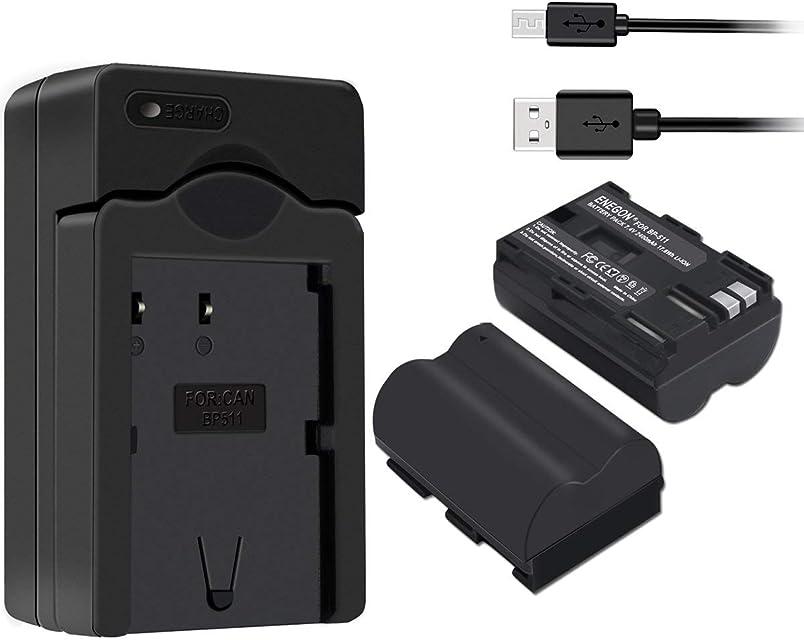 ENEGON Batería Sustituida(2 Paquetes) y Cargador para Canon BP-511BP-511A y Canon EOS 5D 10D 20D 20Da 30D 40D 50D 300D D30 D60 Rebel PowerShot G1 G2 G3 Pro1 Pro90 Pro90IS y más cámaras